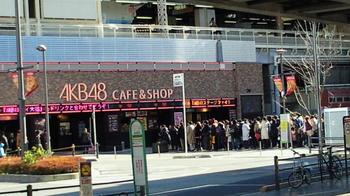AKB48CAFE&SHOP.jpg