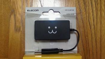 USBハブ.jpg